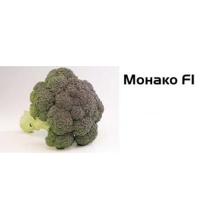Семена брокколи Монако F1 2500шт
