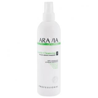 Aravia Gentle cleansing - Лосьон мягкое очищение