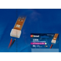Uniel UCW-H10 WHITE 020 POLYBAG
