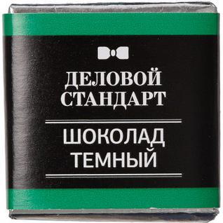 Шоколад порционный Деловой Стандарт темный 47%, 5г/160шт