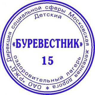 Оснастка для печати круг.с крышкой d40мм, Pr. R40 фиолетовая Colop Австрия