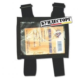 Бумажник Identification Card Pouch