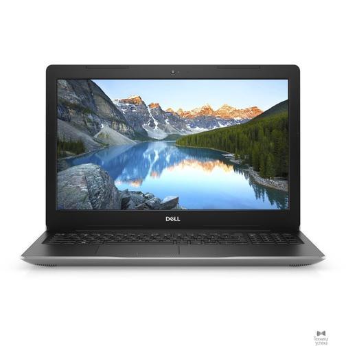 Dell DELL Inspiron 3585 3585-7140 silver 15.6