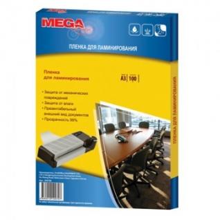 Пленка для ламинирования Promega office А3, 125мкм 100шт/уп.