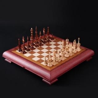 Шахматы Селенус
