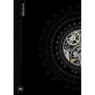 Бух книги 96л, линейка, обл. картон ламинация