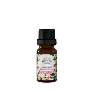 Эфирное масло розового дерева SIBERINA EF(29)-SIB