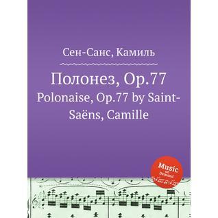 Полонез, Op.77