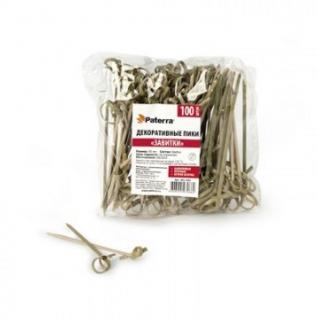 Пика для канапе бамбук Завитки 90мм 100шт/уп 401-463