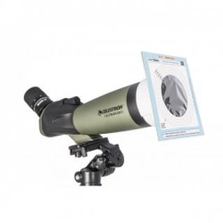 Baader Planetarium Пленка Baader AstroSolar (14х15,5 см)