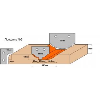 Комплект из 2-х ножей HM CMT 615.A3