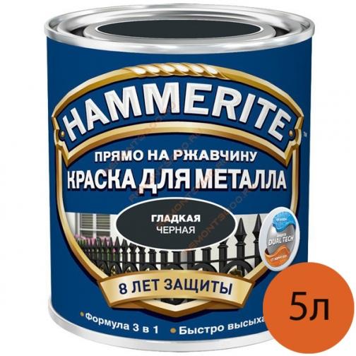 ХАММЕРАЙТ краска по ржавчине черная гладкая (5л) / HAMMERITE грунт-эмаль 3в1 на ржавчину черный гладкий глянцевый (5л) Хаммерайт 36983728