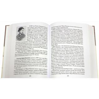 Елена Тончу. Женщина и литература. В 2 томах (комплект), 978-5-91215-084-5