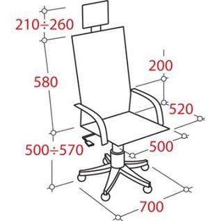 Кресло VT_CH283 ткань черная 30-21/26-28, сетка черная, пластик