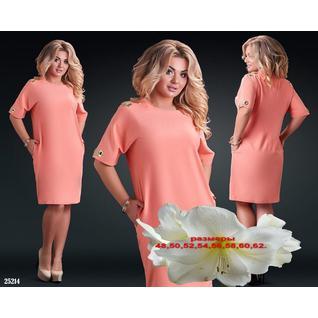 Платье миди лайт большого размера р.48-62