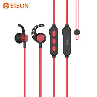 Bluetooth стерео гарнитура Yison E9