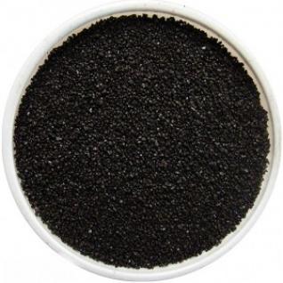 Цветной песок Черный