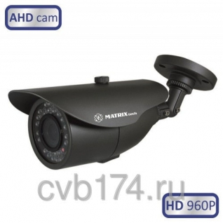 "Уличная вариофокальная AHD видеокамера MATRIX MT-CG960AHD30V с функцией ""Hybrid"" ..."