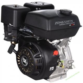 Бензиновый двигатель Zongshen ZS 188 FV