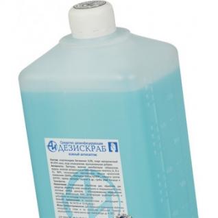 Антисептик кожный Дезискраб 1,0 л