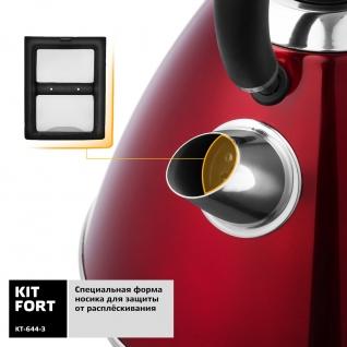 KITFORT Чайник Kitfort KT-644-3, красный