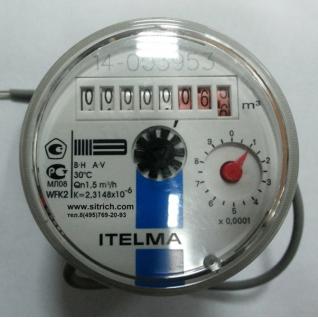 Счетчик холодной воды импульсный ITELMA WFK24 ду15