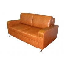 Милан диван для офиса