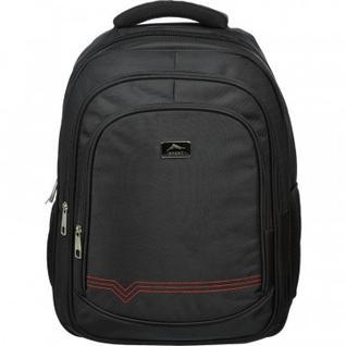 Рюкзак для старшеклассников черный