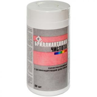 Дезинфицирующие салфетки Бриллиантовая чистота 60 шт в упак. УТ000001295