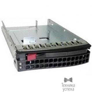 Supermicro SuperMicro MCP-220-93801-0B Аксессуар
