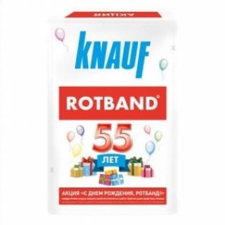 Штукатурка Кнауф Ротбанд /30,0 кг/ (40 шт на поддоне)