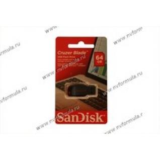 Флеш накопитель USB64Гб SanDisk Cruzer Blade