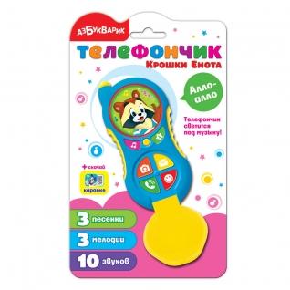 "Развивающая игрушка ""Алло-алло"" - Телефончик Крошки Енота (звук, свет) Азбукварик"