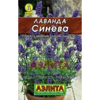 """Семена. Лаванда """"Синева"""", пряно-ароматическо-лекарственное растение (вес: 0.1 г) Аэлита"""