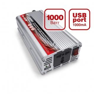 Преобразователь напряжения автомобильный AVS IN-1000W (12В > 220В, 1000 Вт, USB) AVS