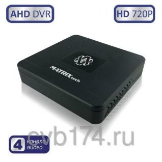 4-канальный AHD видеорегистратор MATRIX M-4AHD720L Light