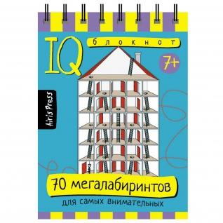 """Умный блокнот """"70 мегалабиринтов"""" Айрис-пресс"""