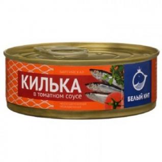 Рыбные консервы Килька в томате Белый Кит с ключом, 240г