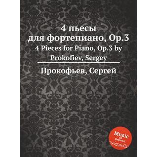 4 пьесы для фортепиано, Op.3