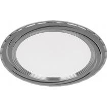 Светильник светодиодный Feron AL777 7 W, 525 Lm ,4000 К, серебро