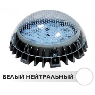 Светильник светодиодный 10Вт