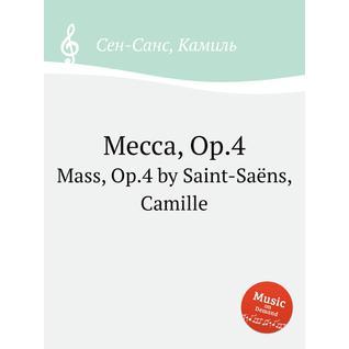 Месса, Op.4