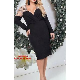 Платье большого размера с глубоким декольте