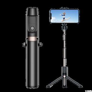 Селфи Палка Трипод с Пультом Rock Bluetooth Remote Selfie Stick with Tripod II