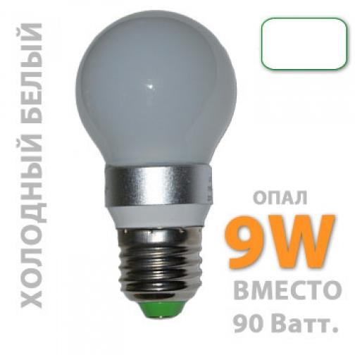 G50/9W 6000К, Опал. Светодиодная лампа. Цоколь E27, 220Вт., 9Ватт, 700Лм., 360 градусов, 6000К, опал. 561