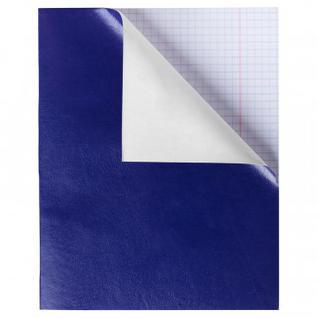 Тетрадь общая А5,48л,клет,скреп,обл.бумвинил,блок офсет-2 Синяя 047613