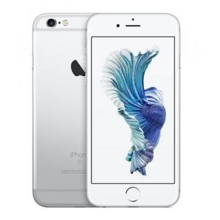 Китай iPhone 6S, 1 SIM, Android 4.2, 4.68 дюйма, 1 ГГц, 2 ядра, RAM 512 Мб, ROM 4 Гб, GPS, Wi-Fi, Bluetooth, белый