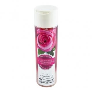 Гель для душа с морской солью Розовый шёлк Крымская натуральная Коллекция