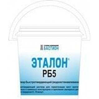 «ЭТАЛОН РБ5» — Раствор быстротвердеющий (водоостанавливающий) (ведро 6 кг)