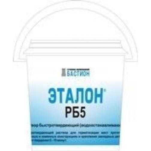 «ЭТАЛОН РБ5» — Раствор быстротвердеющий (водоостанавливающий) (ведро 6 кг) 8973